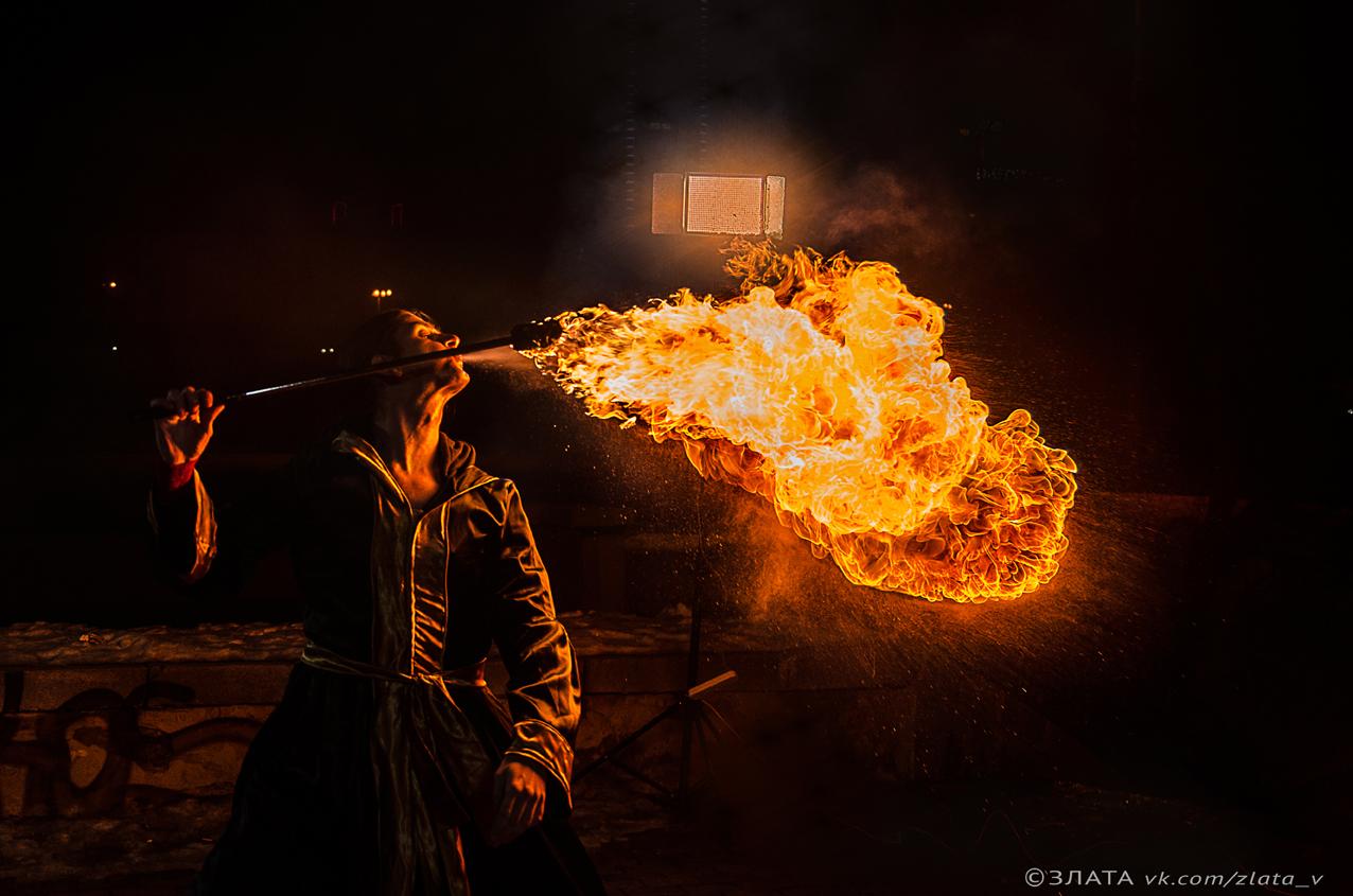 Выдыхание огня, Огнедышание
