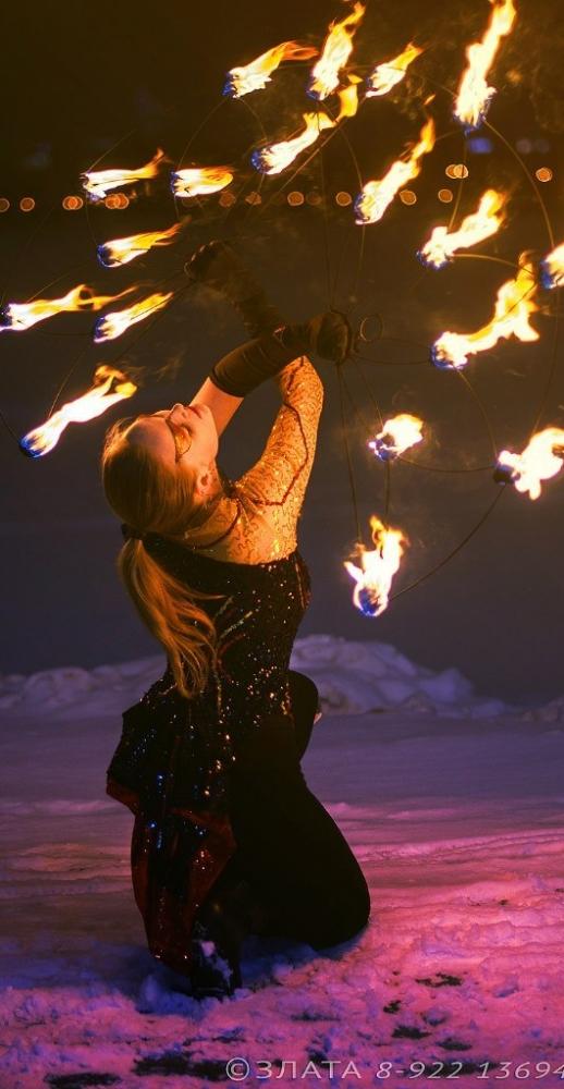 Огненное шоу Carnival